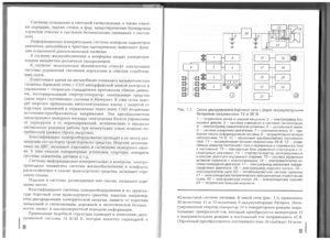 Учебник эл - 0003