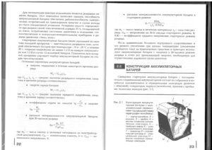 Учебник эл - 0010