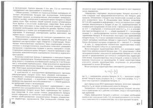Учебник эл - 0012