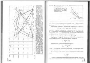 Учебник эл - 0019