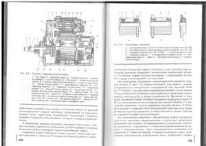 Учебник эл - 0021