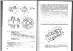 Учебник эл - 0022