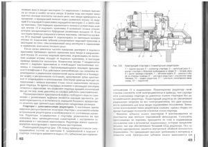 Учебник эл - 0023