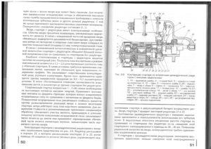 Учебник эл - 0024
