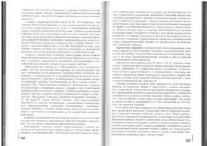 Учебник эл - 0025