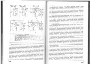 Учебник эл - 0026