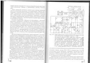 Учебник эл - 0027