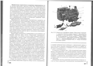 Учебник эл - 0032