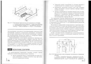 Учебник эл - 0034