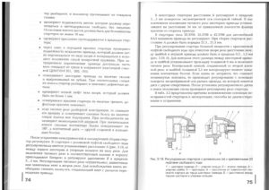 Учебник эл - 0036
