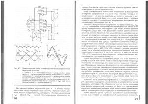 Учебник эл - 0044
