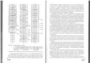 Учебник эл - 0046