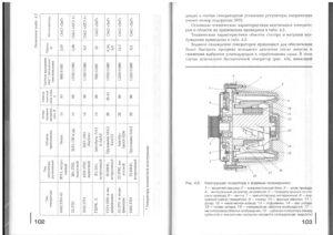 Учебник эл - 0050