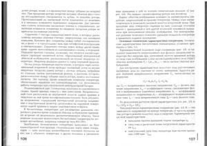 Учебник эл - 0052