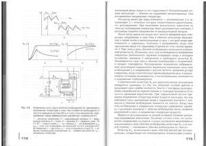 Учебник эл - 0056