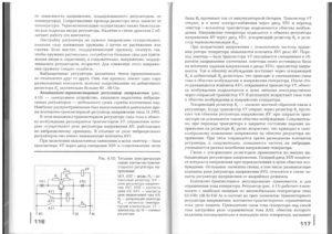 Учебник эл - 0057