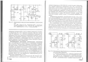 Учебник эл - 0058