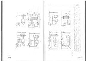 Учебник эл - 0061