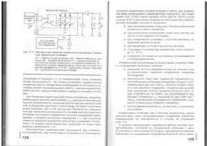 Учебник эл - 0063