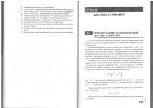 Учебник эл - 0067