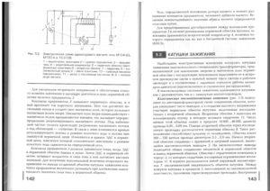 Учебник эл - 0070