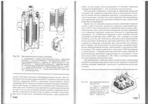 Учебник эл - 0071