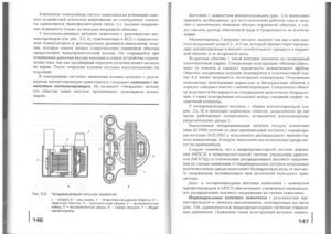 Учебник эл - 0072