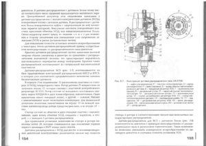 Учебник эл - 0076
