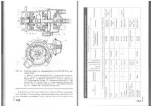 Учебник эл - 0077
