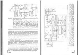 Учебник эл - 0080
