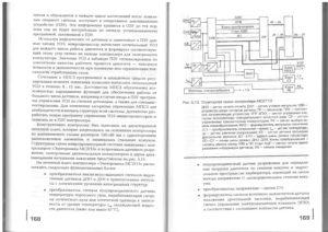 Учебник эл - 0083