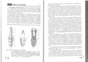 Учебник эл - 0085