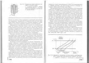 Учебник эл - 0088