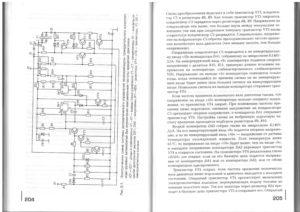 Учебник эл - 0101