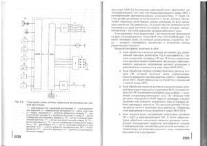Учебник эл - 0103