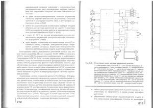 Учебник эл - 0105