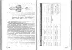 Учебник эл - 0107