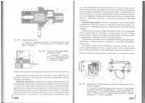 Учебник эл - 0110