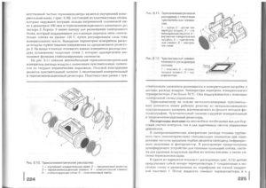 Учебник эл - 0111
