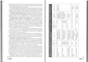 Учебник эл - 0112
