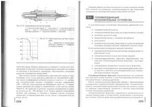 Учебник эл - 0113
