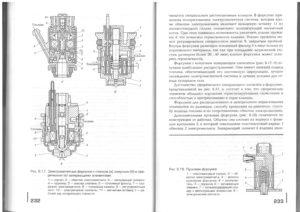 Учебник эл - 0115