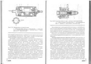 Учебник эл - 0116