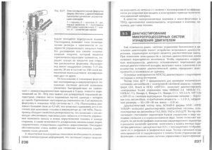 Учебник эл - 0117