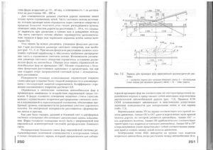Учебник эл - 0124