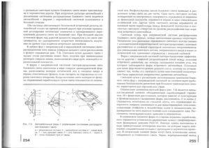 Учебник эл - 0126