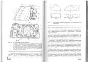 Учебник эл - 0128