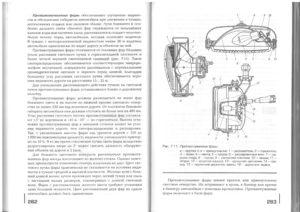Учебник эл - 0130