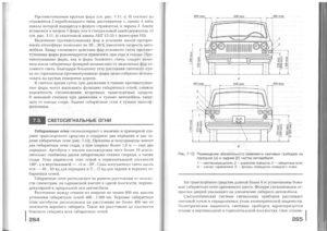 Учебник эл - 0131