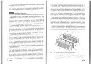 Учебник эл - 0133